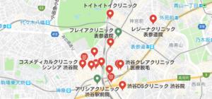 渋谷で本当に安い医療脱毛クリニックを6院厳選